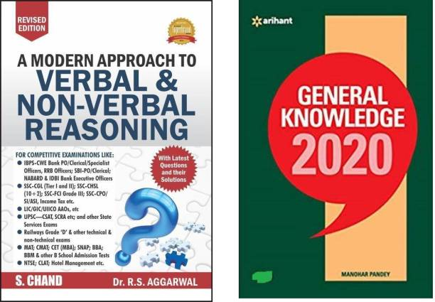 RS AGGARWAL, VERBAL & NON-VERBAL REASONING (A MODERN APPRPACH) (BEST REASONING BOOK For IBPS-CWE,BANK-PO,BANK-CLERK,RRB OFFICER,SBI-PO,SBI-CLERK,NABARD,AND ALL BANK ESAMS,SSC CGL,SSC CHSL,UPSC CSAT,RAILWAY NTPC,GROUP-D MAT AND ALL THE COMETITVE EXAMS) (RS AGGARWAL, ENGLISH MEDIUM,VERBAL AND NON VERBAL)