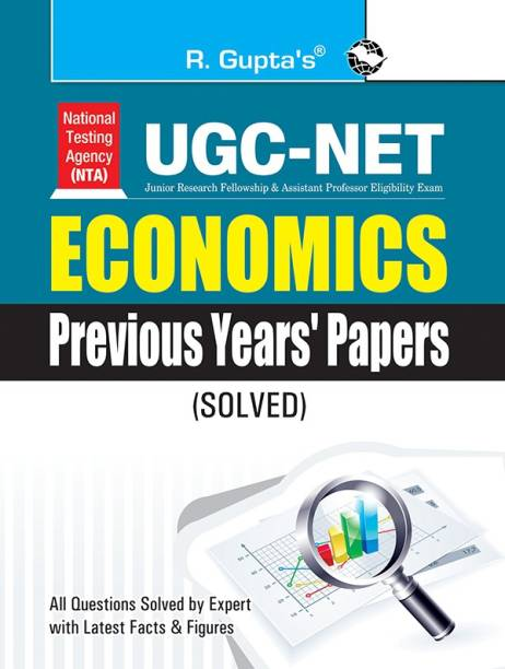 NTA-UGC-NET: Economics (Paper I & Paper II) Previous Years Papers (Solved) - (NTA) 2021 Edition