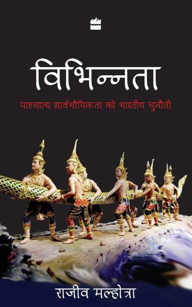 Vibhinnata