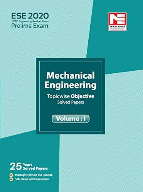 ESE 2020 Preliminary Exam Mechanical Engineering Objective Paper
