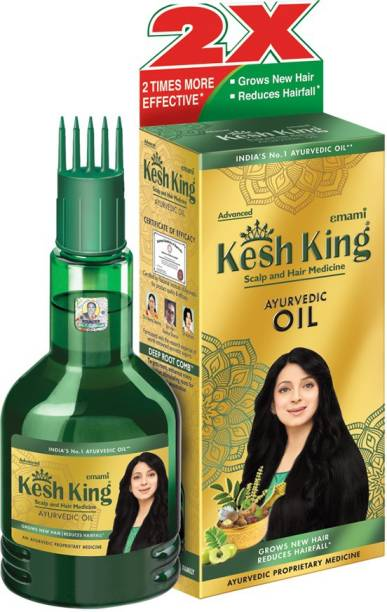 Kesh King Ayurvedic Scalp And Medicinal Hair Oil
