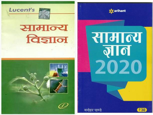 Manohar Pandey Books - Buy Manohar Pandey Books Online at