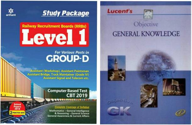 Arihant RRB Group D CBT 2019 Study Package & Lucent Objective General Knowledge Combo Pack For Complete Preparation