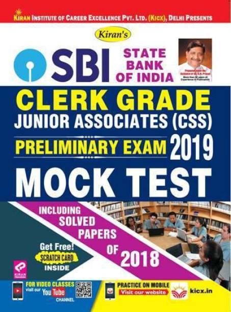 Kiran's Sbi Clerk Grade Junior Associates (Css) Preliminary Exam 2019 Mock Test-English