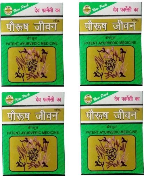 Paurush Jiwan Ayurvedic Capsules, 6x10 Caps - Pack of 4