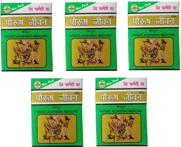 Paurush Jiwan Ayurvedic Capsules, 6x10 Caps - Pack of 5