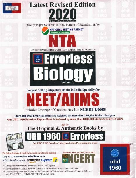 Ubd 1960 Errorless Biology for Neet/Aiims Latest 2020 Edition as Per Examination by Nta