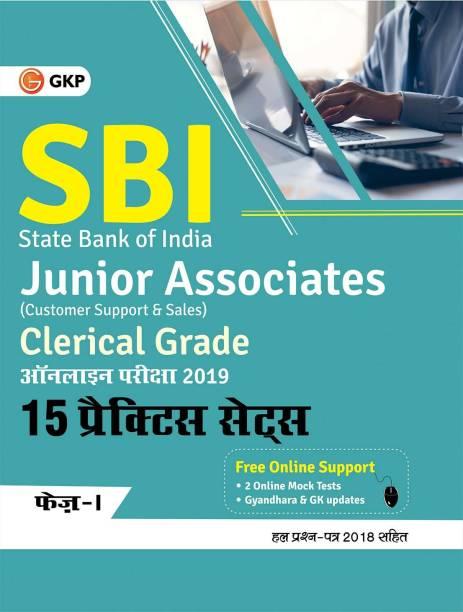 Sbi (State Bank of India) 2019 Sbi Junior Associates Clerical Grade Ph I Practice Paper