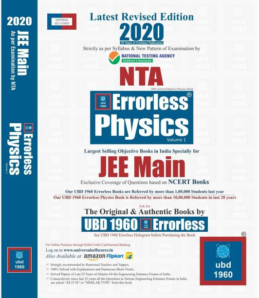 Ubd 1960 Errorless Physics for Jee Main Latest 2020