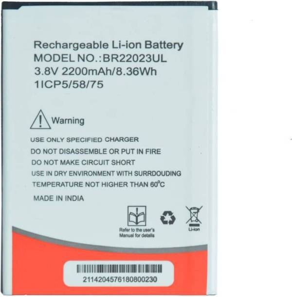 Intex Mobile Battery - Buy Intex Mobile Battery Online at