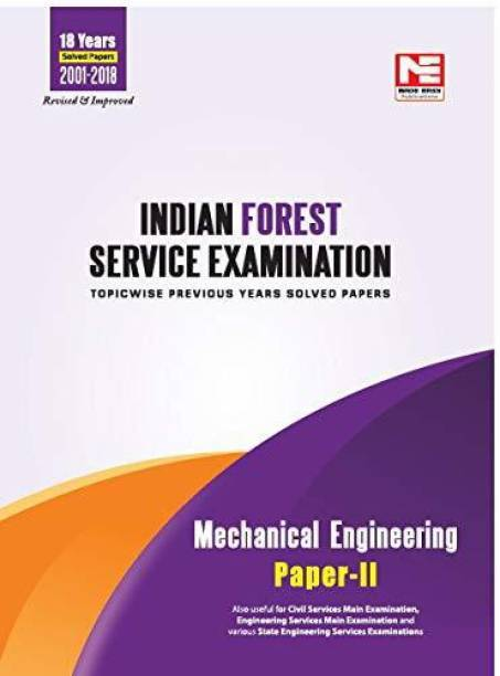 Indian Forest Service (Ifs) Mains -2019 Exam Mechanical Engineering Previous Years Solved Papers