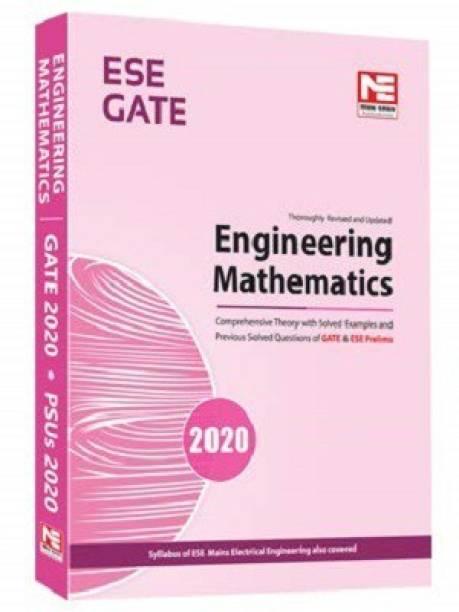 GATE & ESE 2020 : Engineering Mathematics
