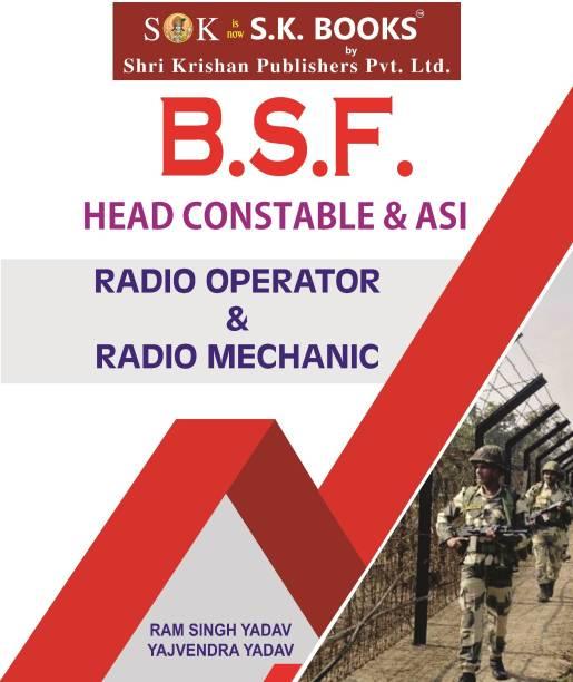 Border Security Force BSF Radio Operator & Radio Mechanic (RO & RM) Exam Complete Guide English Medium 2019