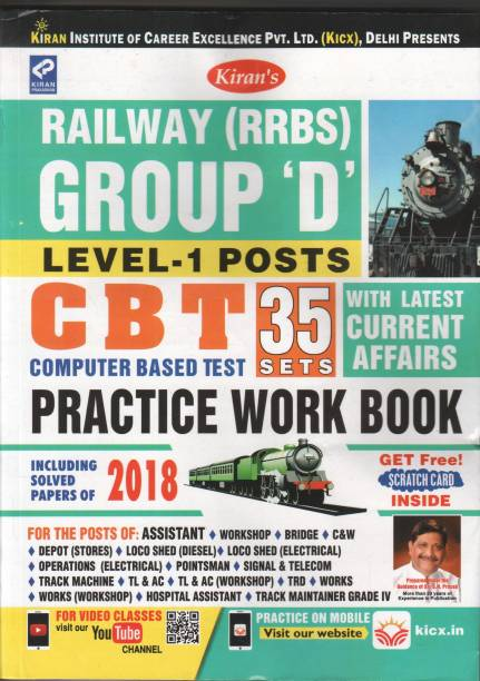Railway RRBs Group - D Level 1 Posts CBT 35 Sets Practice Work Book