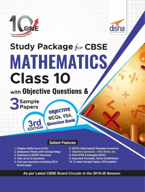 10 in One Study Package for CBSE Mathematics Class 10 with Objective Questions & 3 Sample Papers 3rd Edition