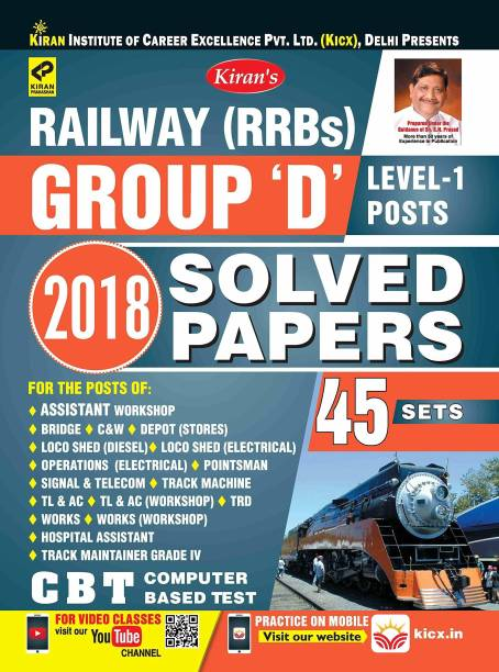 Kiran's Railway (RRBs) Group 'D' Level-1 Solved Papers 45 Set In English Medium