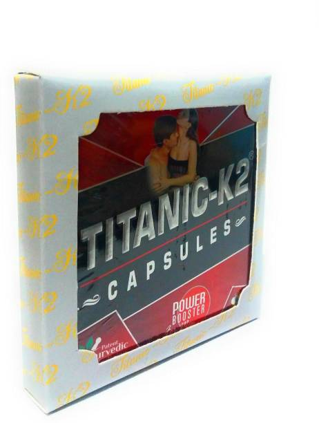 TITANIC-K2 Power Booster (Pack of 2)