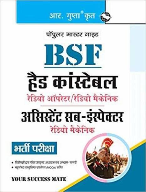 BSF: Head Constable (Radio Operator/Fitter) & ASI (Radio Mechanic) Exam Guide