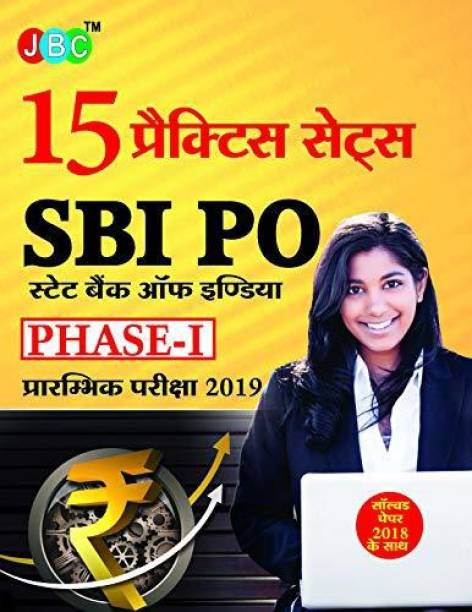 15 PRACTICE SETS SBI PO STATE BANK OF INDIA PHASE-I PRE. EXAM 2019 With Solved Paper 2018 (Hindi