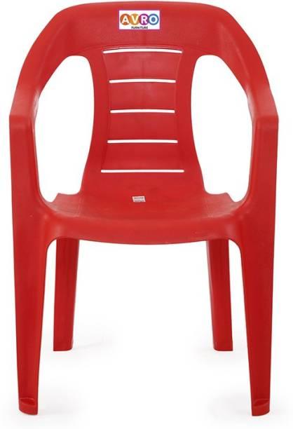 AVRO furniture MATT BABY CHAIR Plastic Outdoor Chair