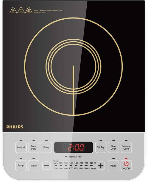 Induction Cooktops - Buy Best Induction Cooker Online at