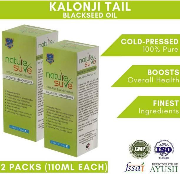 Nature Sure Kalonji Oil (Nigella Sativa-Black Cumin Seed)-200ml - 100% pure & natural kalonji