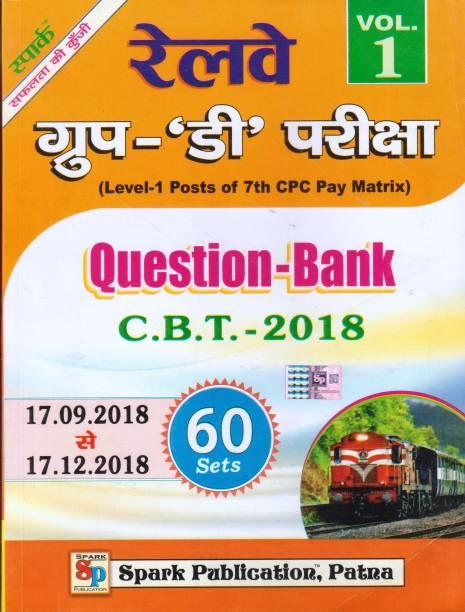 Railway Group D Pariksha Question Bank CBT 60 Sets