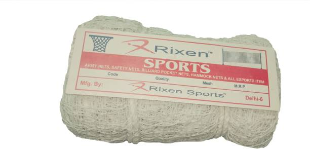 Rixen 5x10 Foot Anti Bird & Window Protection Safety Camping Net