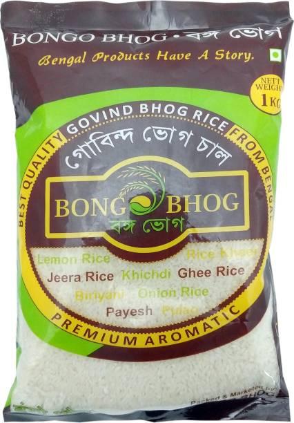 Bongo Bhog Aromatic Gobindobhog Rice (Small Grain, Raw)