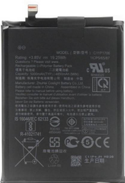 Amnicor Mobile Battery For  Asus Zenfone Max Pro M1 / ZenFone Max Pro M2