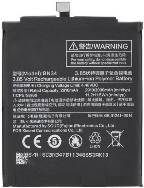 Amnicor Mobile Battery For  Xiaomi Redmi 5A / Mi 5A BN34