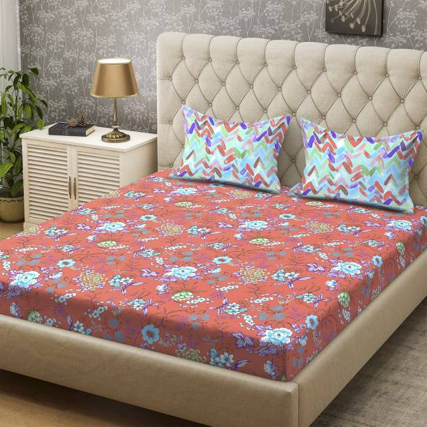48dc592384 Bombay Dyeing Bedsheets Online at Discounted Prices