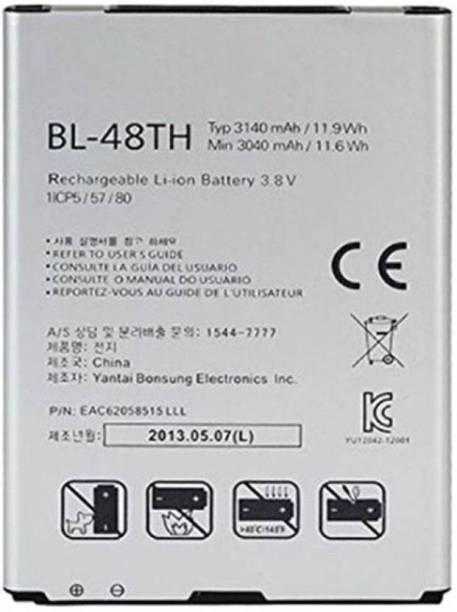 Koloredge Mobile Battery For  LG Optimus G Pro E980,E985,D686,F240L,F240K,F240S,F24