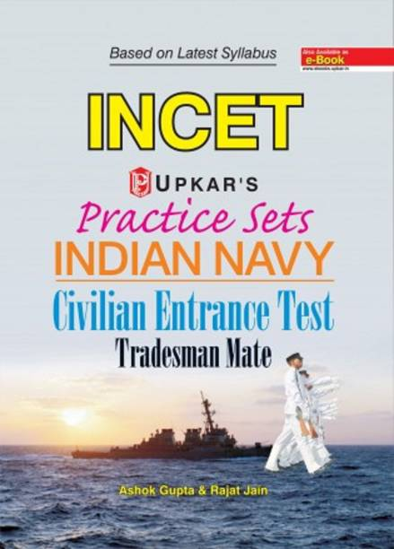 Practice Sets INDIAN NAVY Civilian Entrance Test Tradesman Mate