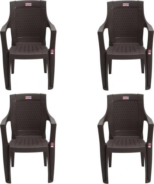AVRO furniture 7756 Matt and Gloss Plastic Outdoor Chair