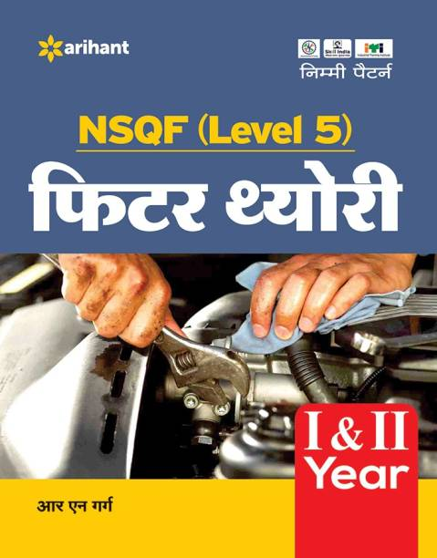 Nsqf Level 5 Fitter Theory