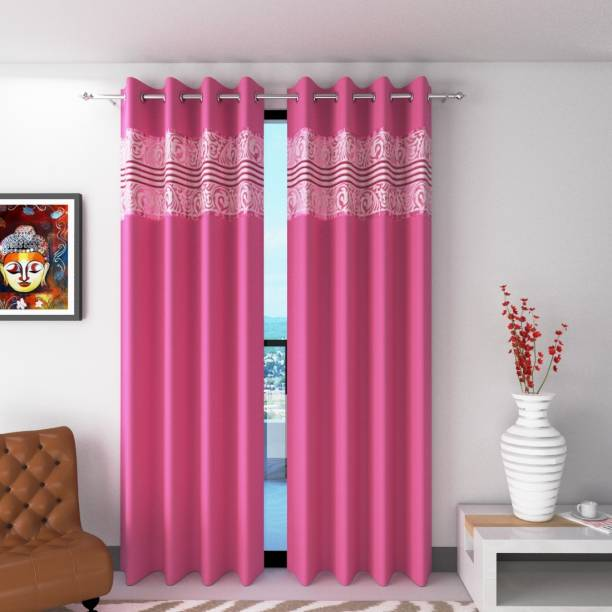 Home Decor Collection Curtains Accessories Buy Home Decor Collection Curtains Accessories Online At Best Prices In India Flipkart Com
