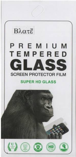 Blate Tempered Glass Guard for LG Aristo 2 Plus