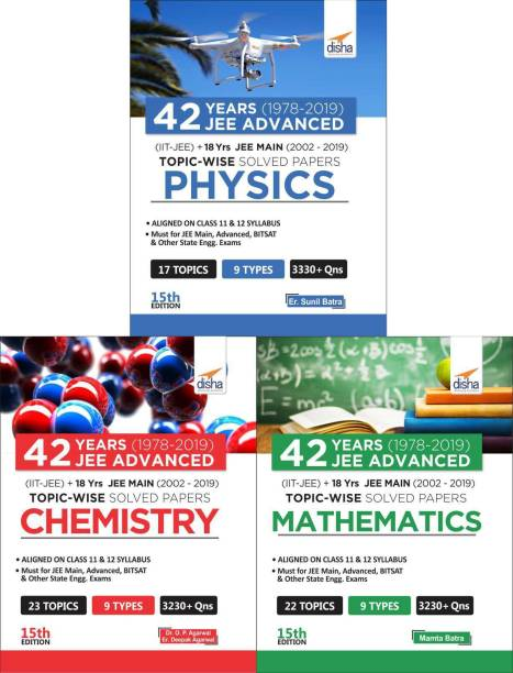 42 Years (1978-2019) Jee Advanced (Iit-Jee) + 18 Yrs Jee Main (2002-2019) Topic-Wise Solved Paper Physics, Chemistry & Mathematics