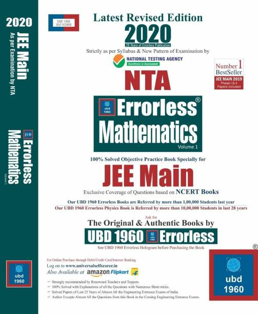 Errorless Mathematics for JEE Mains Latest 2020 Edition as per Examination by NTA ( Set of 2 Volume)