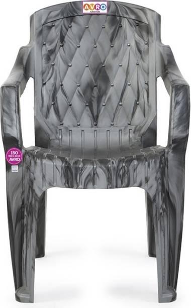 AVRO furniture 5052 MATT AND GLOSS CHAIR Plastic Outdoor Chair
