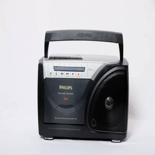 346c375918a Philips Fm Radio - Buy Philips Fm Radio Online at Best Prices in ...