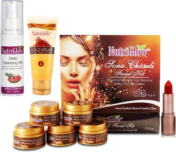 NutriGlow Facial Kit With Deep Cleansing Milk, Facial Cleanser and Lipstick.