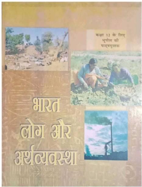 NCERT - BHARAT LOG OR ARTHWASTHAA ( Bhugol Class 12 ) NCERT CLASS 12 Bhugol , Bhugol () NCERT Bhugol 12( K Chandan Gupta ) ( History Book ) History 11 Ncert , Itihas Class 12