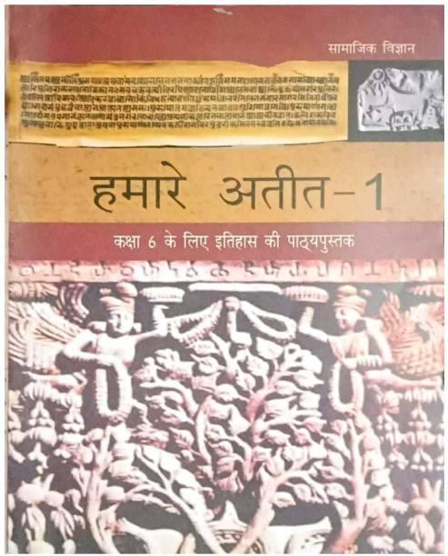 NCERT CLASS 6 ITIHAAS AMARE ATIT BHAG --1 NCERT CLASS 6 HISTORY ( HISTORY ) NCERT HISTORY ( K Chandan Gupta ) ( History Book ) History 6 Ncert , Itihas Class 6