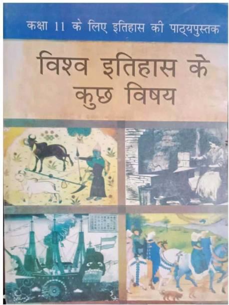 NCERT CLASS 11 ITIHAAS NCERT CLASS 11 HISTORY ( HISTORY ) NCERT HISTORY ( K Chandan Gupta ) ( History Book ) History 11 Ncert , Itihas Class 11