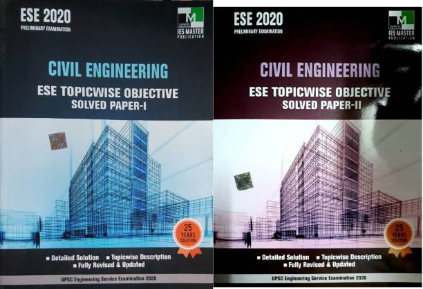 ESE 2020 Preliminary Examination - Civil Engineering - ESE Topicwise ObjectiveSolved Paper- 1 & 2 ( Combo of 2 Books)