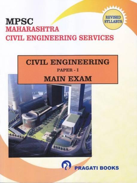 Maharashtra Civil Engineering Services MAin Exam Paper I