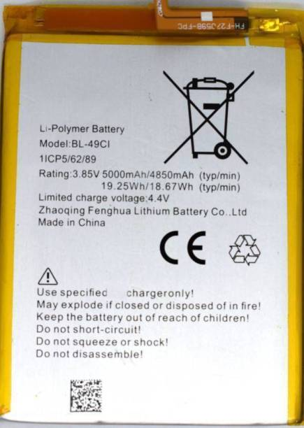 Pacificdeals Mobile Battery For  Itel P41 BL-49CI - 5000mAh