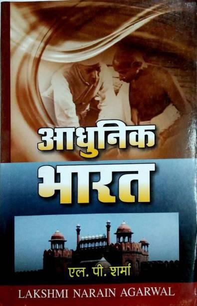 Adhunik Bharat (Modern India)(1707-1967 A.D.)